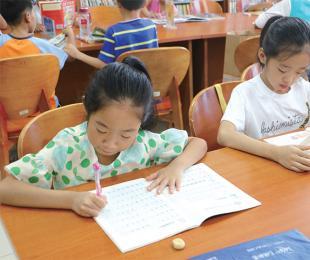 济源教育温馨提醒:开学倒计时,收心要及时